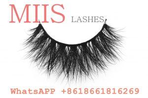 china mink fur eye lashes